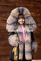 Парка на ребенка  с мехом золотой чернобурки, в наличии, фото 1