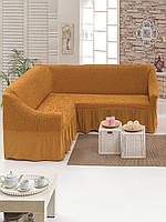 """Чехол на угловой диван """"Karven"""" Турция. Цвет в ассортименте светло-горчичный"""