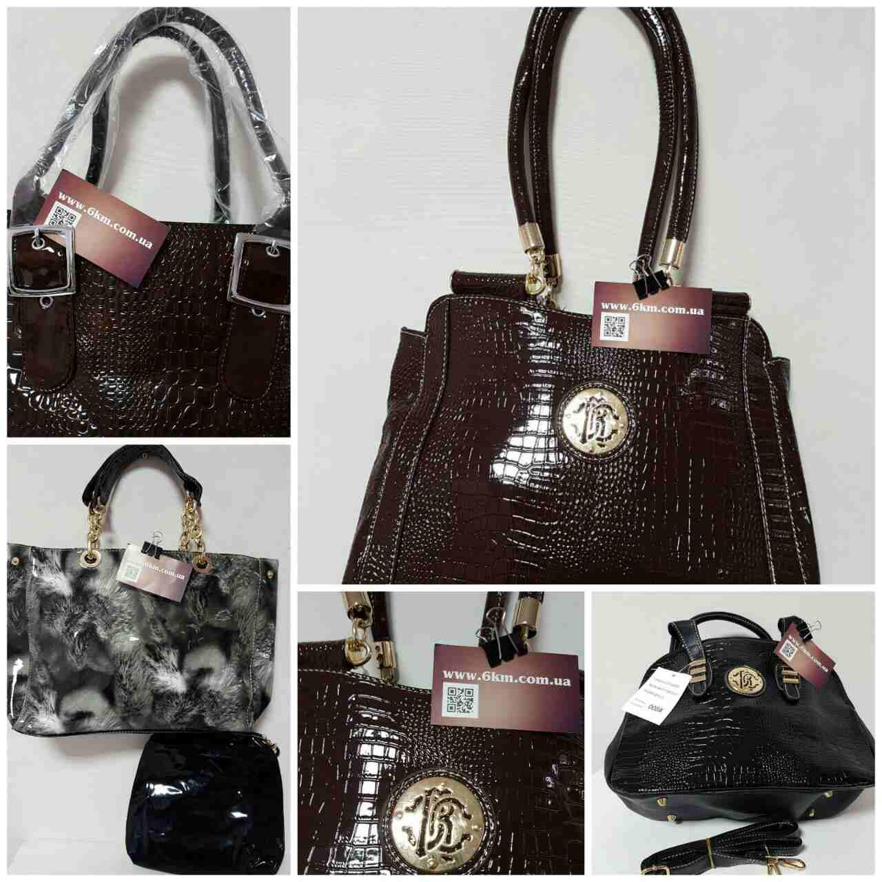 3fa3f9a8a853 Женская сумка Roberto Cavalli т 100 шт: продажа, цена в Одессе. женские  сумочки и клатчи от ...
