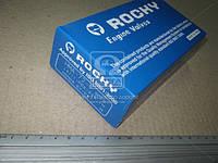 Клапан впуск/выпуск (производство ROCKY) (арт. HMA-72-0), ACHZX