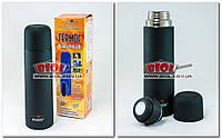 """Термос 750мл из нержавеющей стали с чехлом и покрытием """"Soft touch"""" (цвет - черный) Stenson (MT-0447-1)"""