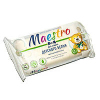 Мыло хозяйственное Maestro для детского белья 125г