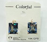 182 Голубые квадратные серьги- ювелирная бижутерия Colorful оптом в Украине.