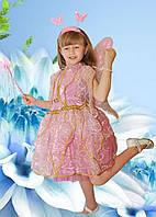 Новогодние карнавальные сказочные костюмы Бабочка Розовая