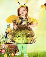 Карнавальный костюм Пчёлка ( пчела Мая)