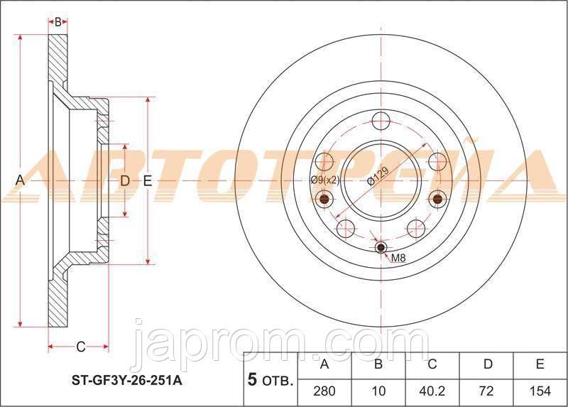 Тормозной диск задний Mazda 6 GG/GH