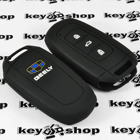 Чохол (чорний, силіконовий) для смарт ключа Джилі (Geely) 3 кнопки, фото 2