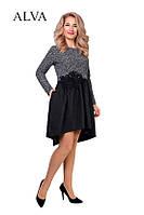 Платье Барби (А.В.А.)