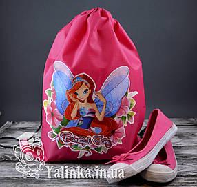 Рюкзак для сменки  Волшебные феи 0493