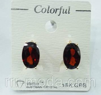 191 Овальные янтарны серьги- серьги с крупными кристаллами Colorful опт в Украине.