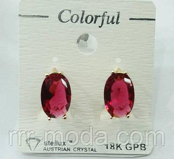 192 Овальные малиновые серьги- серьги с крупными кристаллами Colorful опт в Украине.