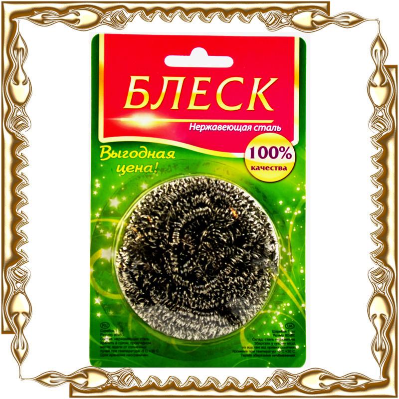 """Скребок металлический спиральный ТМ """"Блеск"""""""