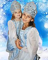 Детские карнавальные национальные костюмы Василиса 2 ( Снегурочка  )