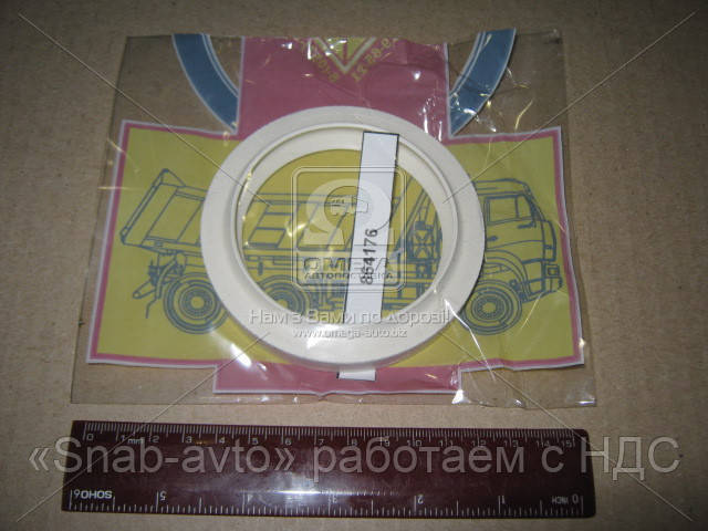 Сальник хвостовика КАМАЗ правого вращения (176) (силикон) (производство Украина) (арт. 864176)