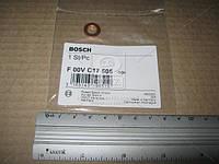 Уплотнительное кольцо (производство Bosch) (арт. F 00V C17 505)