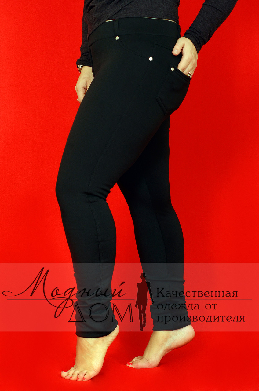 Модные Женские теплые лосины  №1536