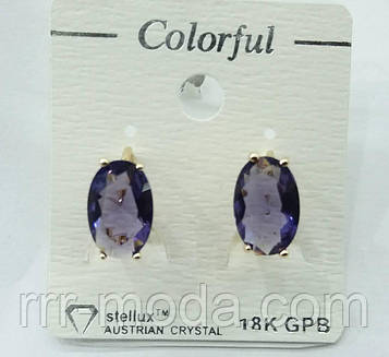 194 Овальные фиолетовые серьги- серьги с крупными кристаллами Colorful опт в Украине.