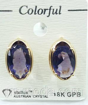 195 Фиолетовые серьги с овальными крупными кристаллами Colorful (позолота) в Украине.