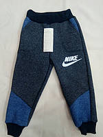 Спортивные штаны с 1 до 5 лет