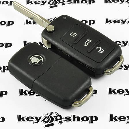 Корпус выкидного автоключа  для SKODA (шкода)  3 - кнопки, лезвие HU66, после 2008 года, фото 2