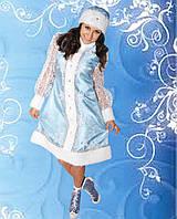 Карнавальные новогодние костюмы Снегурочка голубая