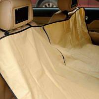 Коврик для заднего сиденья автомобиля для кошек собак 2 в 1 RAL1001 Бежевый