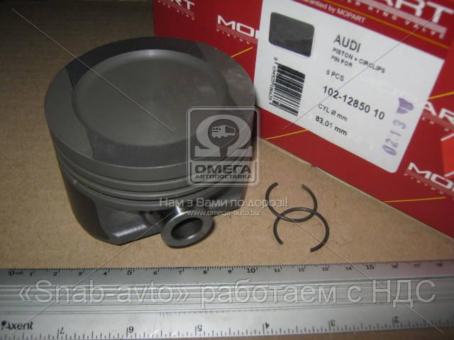 Поршень VAG 83,01 2,6 ABC (производство Mopart) (арт. 102-12850 10), ADHZX
