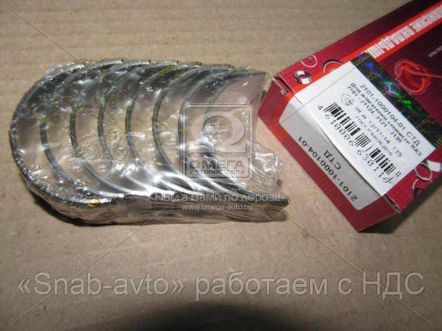 Вкладыши шатунные  СТ  ВАЗ 2101/2108/2121/2123/2130 (производство Дайдо Металл Русь) (арт. 2101-1000104-01), AAHZX
