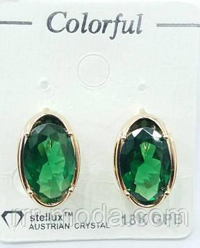 200 Позолота. Серьги с зелеными крупными овальными кристаллами Colorful (позолота) в Украине.