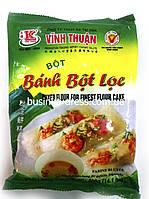 Крахмал из Тапиоки (BANH BOT LOC) для немов, рисовых листов , желе - 400 гр. Пр-во Вьетнам.