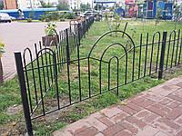 Забор для палисадника арт.зп 5