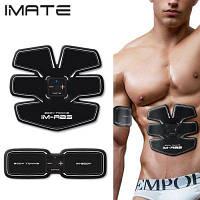 IMATE I-05 мышечный тренажер для бодибилдинга Чёрный