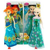 "Кукла 365 Е ""Frozen"""