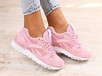 Кроссовки Reebok замшевые розовые