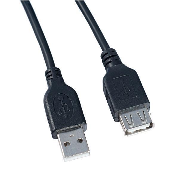 Мультимедийный кабель USB2.0 A вилка — А розетка 3 м