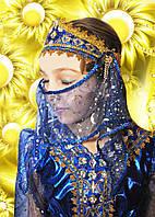 Ночная Восточная красавица Шахерезада синия