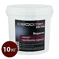 Универсальное средство для удаления всех типов отложений «СВОД-ТВН ЭКСТРА» (10кг)