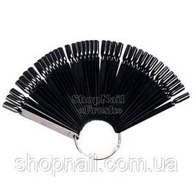 Палитра-веер на кольце, черная на 50 образцов