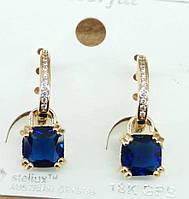 213 Элитная бижутерия, синие серьги позолота с кристаллами