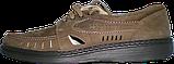 Обувь мужская Тигина, фото 2