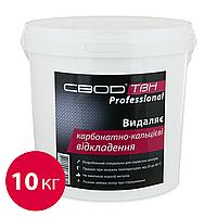 """Профессионал для удаления карбонатно-кальциевых отложений, """"СВОД-ТВН"""" 10кг."""