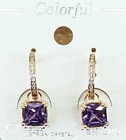 214 Элитная бижутерия, фиолетовые серьги позолота с кристаллами