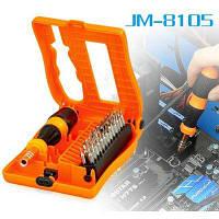 JAKEMY JM-8105 27 в 1 Набор отверток инструменты для демонтажа Жёлтый