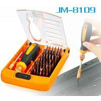 JAKEMY JM-8109 38 в 1 Набор отверток инструменты для демонтажа Чёрный