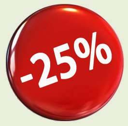 Распродажа -25%