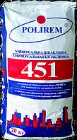 СШп-451  Шпатлевка цементная финишная белая