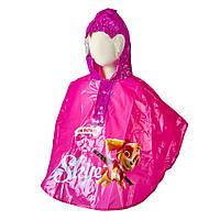 Детский плащ-дождевик, пончо PAW Patrol (Щенячий патруль) для девочки 2-4-6 лет (ПВХ) ТМ ARDITEX PW9560 малиновый