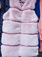 Жилетка меховая детская модная цвет пудры 6, 8, 9 лет Украина