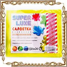 Салфетка вискозная Super Luxe 25*36см (3 шт)