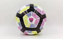 Мяч для футзала №4 PREMIER LEAGUE FB-5397-1, ламин. низкий отскок